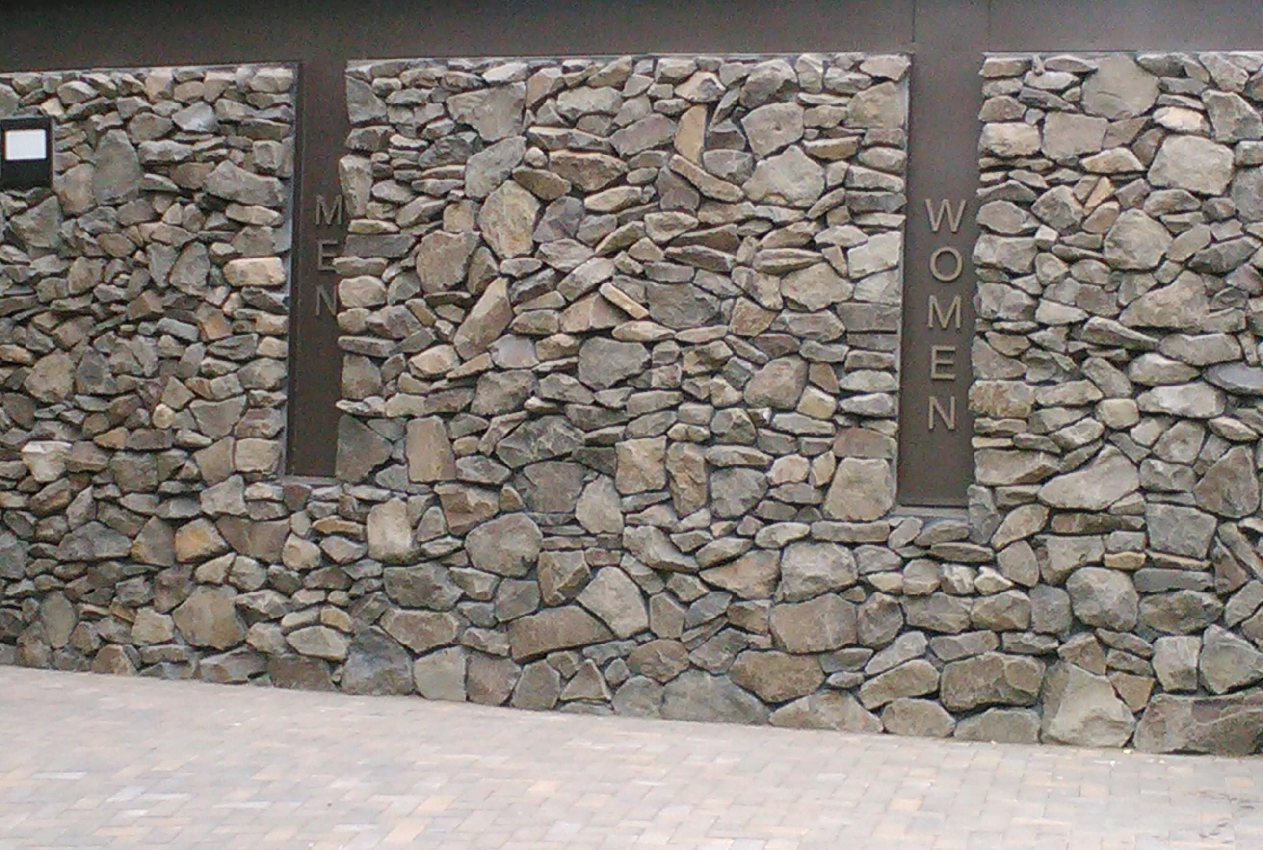 Basalt And Granite : Basalt stone thin veneer sunrise inc